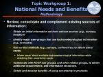 topic workgroup 1 national needs and benefits methodology