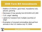 2008 farm bill amendments