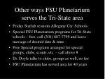 other ways fsu planetarium serves the tri state area