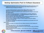 desktop optimization pack for software assurance