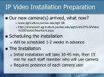 ip video installation preparation