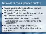 network vs non supported printers