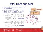 b for lines and arcs