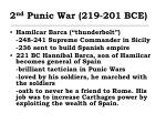 2 nd punic war 219 201 bce