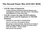 the second punic war 219 201 bce