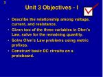 unit 3 objectives i