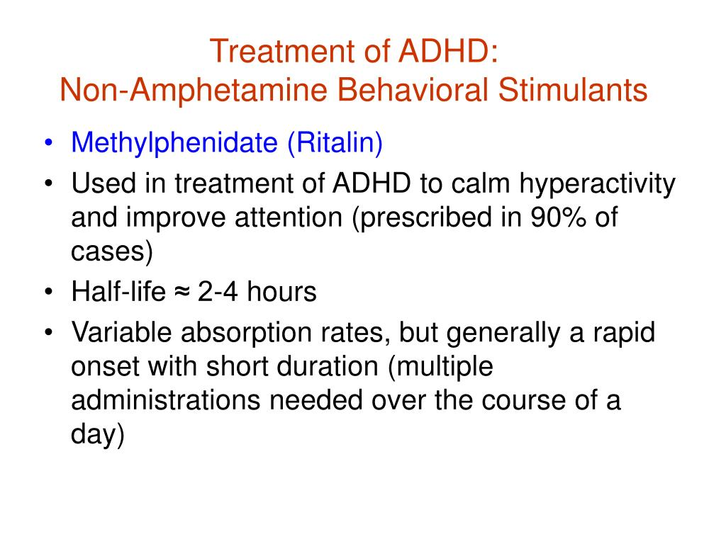 Treatment of ADHD:
