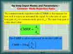 op amp input modes and parameters common mode rejection ratio