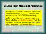 op amp input modes and parameters