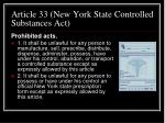 article 33 new york state controlled substances act