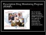 prescription drug monitoring program pdmp