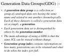 generation data groups gdg