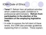 icma code of ethics