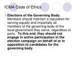 icma code of ethics12