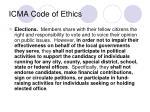 icma code of ethics13