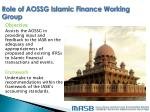 role of aossg islamic finance working group