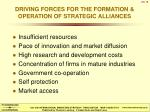 driving forces for the formation operation of strategic alliances
