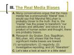iii the real media biases12