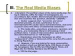 iii the real media biases16
