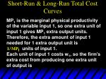 short run long run total cost curves49