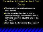 short run long run total cost curves54