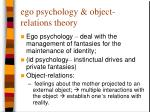 ego psychology object relations theory