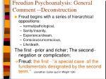 freudian psychoanalysis general comment deconstruction