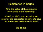 resistance in series55