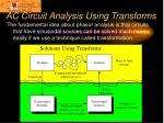 ac circuit analysis using transforms