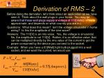 derivation of rms 2