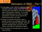 derivation of rms part 1