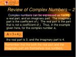 review of complex numbers 2