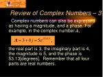 review of complex numbers 3