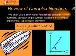 review of complex numbers 6