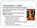 anaesthesia poac