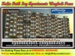 kolte patil ivy apartments wagholi pune4