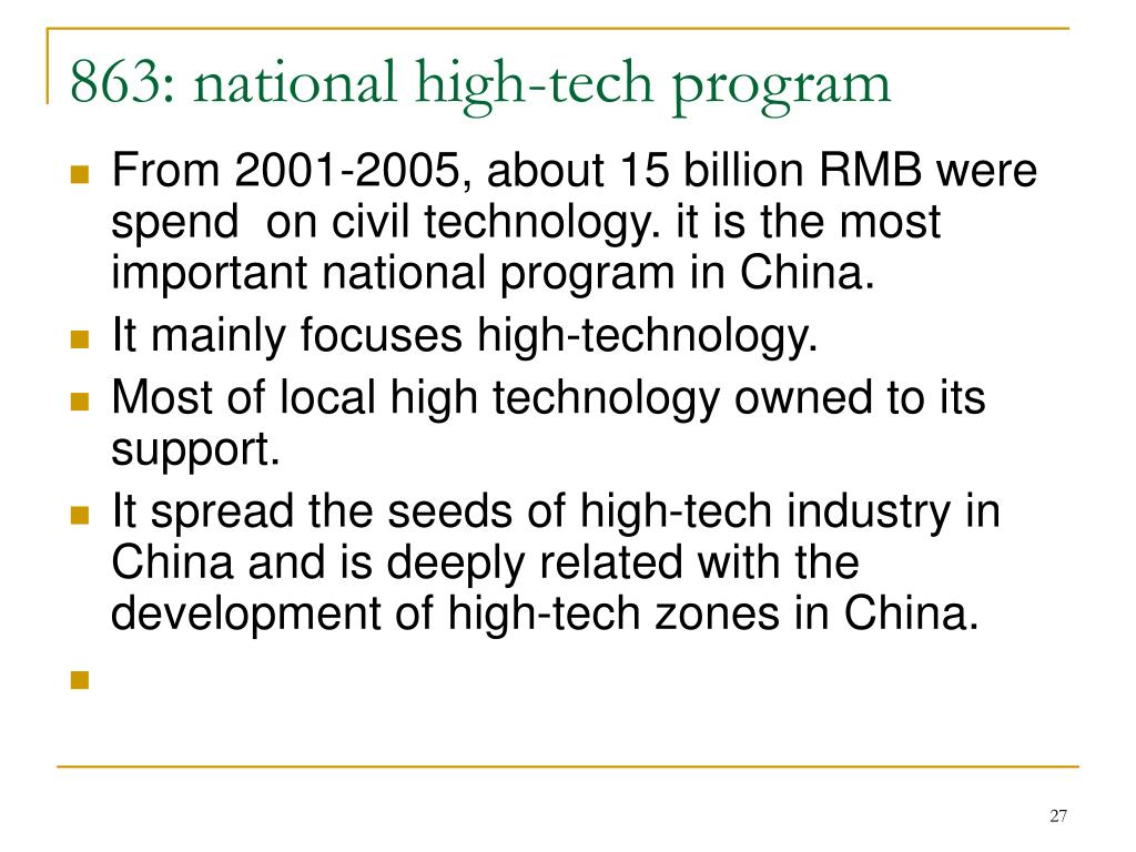 863: national high-tech program