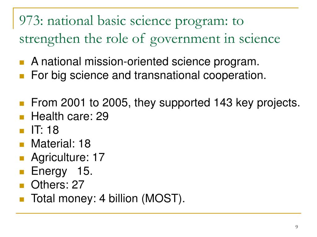 973: national basic science program: to strengthen the role of government in science