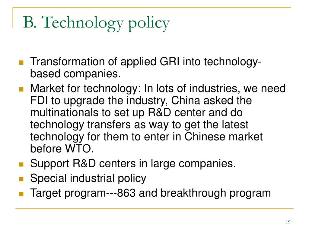 B. Technology policy