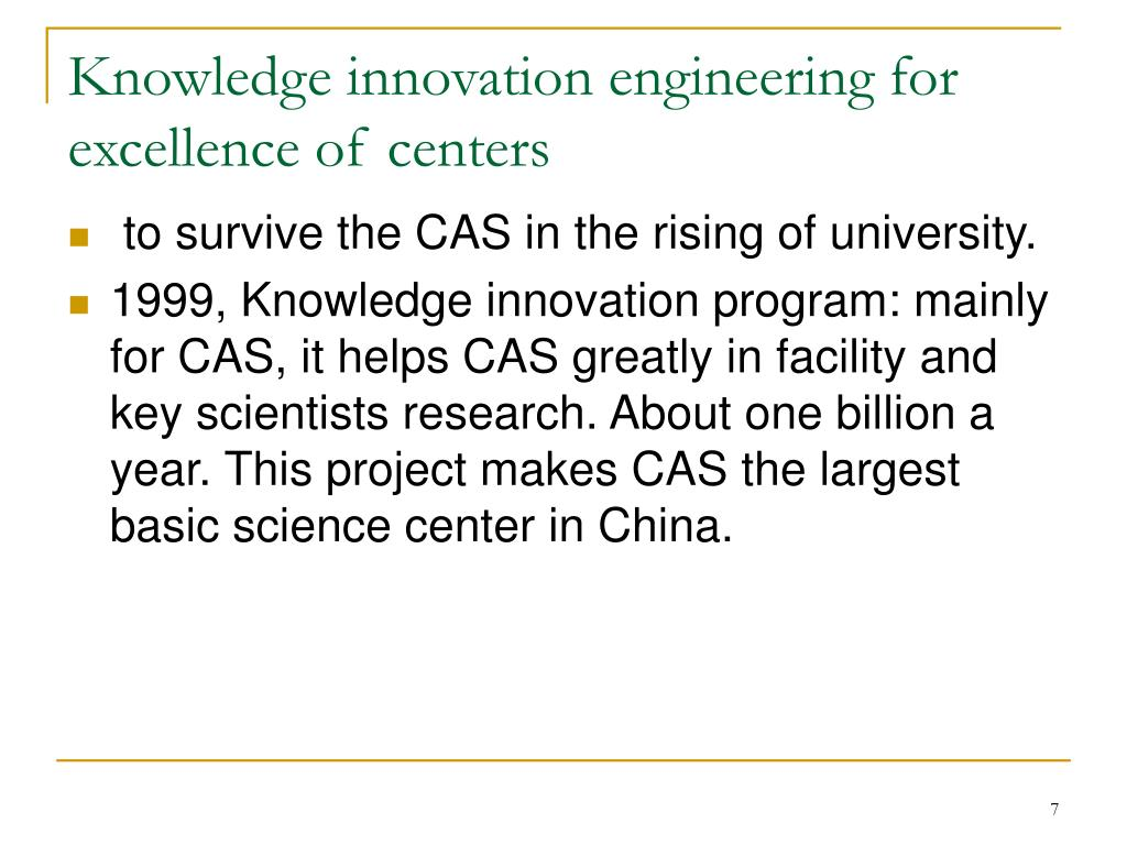 Knowledge innovation engineering for excellence of centers