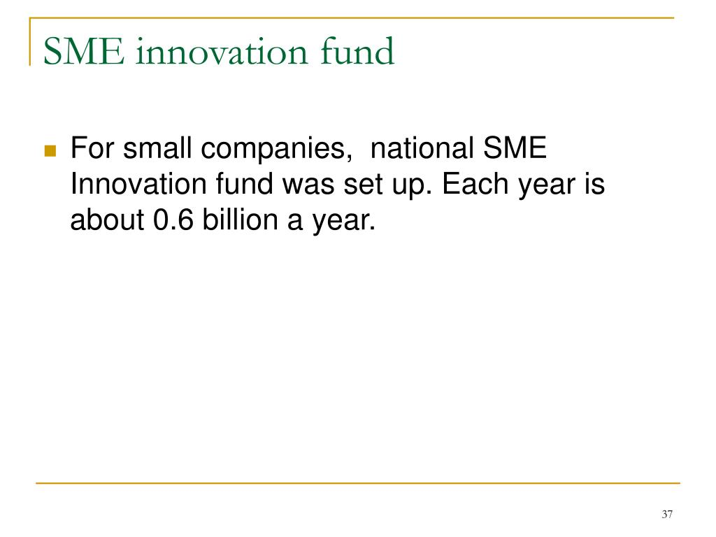 SME innovation fund
