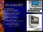 dv on the pc
