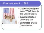 14 th amendment 1868