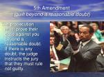 5th amendment guilt beyond a reasonable doubt