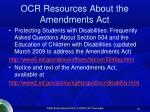 ocr resources about the amendments act