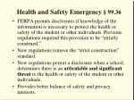 health and safety emergency 99 36