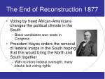 the end of reconstruction 1877