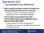 new section 25 5 incorporation by reference