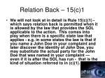 relation back 15 c 1