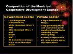 composition of the municipal cooperative development council